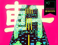 Hong Kong Illustrations