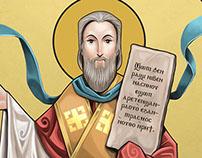 st James son of Alphaeus