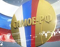 Samoe-RF | Motion Design