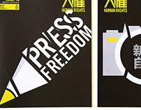 Amnesty International Human Right Magazine issue 10