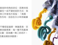 Paint Color - Web Design