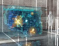 Russia 24 TV Energetic Studio