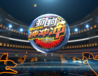 SHANGHAI DRAGON TV TOPDOG OPENING