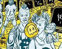 The Arcade (Hyper #248)