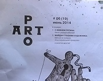 Cover for june issue 2014 Pro Art