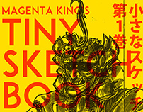 Magenta King's Tiny Sketchbook Collection 1-6