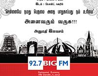 சென்னை தின விழா - Chennai Day celebration
