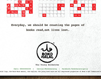 Boko Halal: Omitted Letters