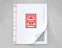 Nihon Typeface