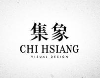 集象 CHI HSIANG