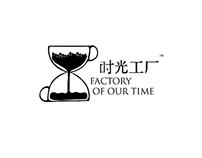 时光工厂标志设计