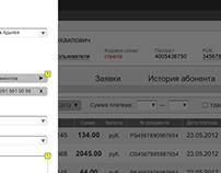 Call center interface prototype