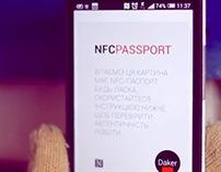 NFC Signature