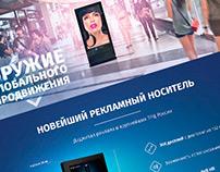 Frame Digital 2.0