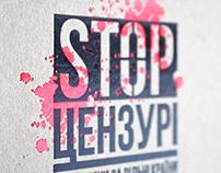 Stop Censorship Contest