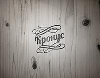 KPOHYC Branding