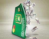 NBE Prepaid Card