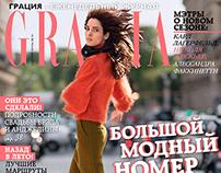 Hanaa Ben Abdesslem for Russian GRAZIA Sept 2014