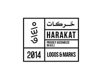Harakat Logos & Marks 1
