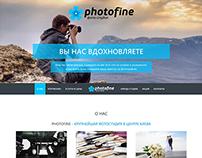 PhotoFine
