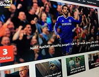 Akhbark.net | Re-Design