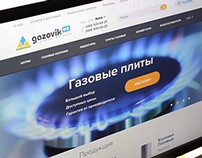 Gazovik.ua Redesign