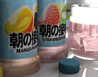 朝の接吻 Fruit Drinks: Product Modeling
