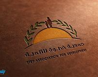 شعار جمعية خطوة للتنمية