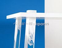 Liparus Design