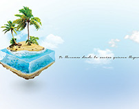 SBA proyecto destino felíz