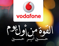 Vodafone | power to you campagin