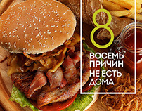 113 BAR | 8 reasons not to eat at home