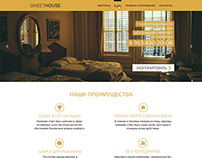 SweetHouse / Site design