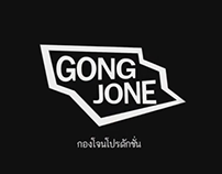 GongJone motion graphic