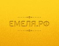 Емеля. Разработка фирменного стиля