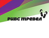 "Логотип агентства ""Ривс Тревел"""