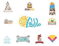 logos collection 2013 - 2014