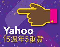 Yahoo! 15 years campaign