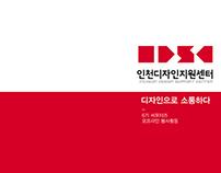 IDSC Design Voluntary Service