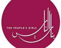 Banat Elnas - Logo