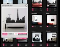 Paristic.ru: online flash store