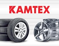 КАМТЕХ интернет-магазин автомобильных шин и дисков