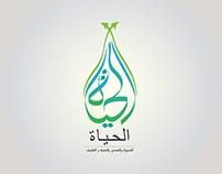 Elhaya logo
