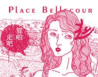 Place Bellecour 的遛鸟侠