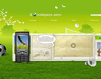 Sony Ericsson 'Collecting Summer' activation