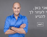 DROR TAM LAW OFFICES Website