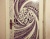 Doodle & Calligraphy on The Door of my room