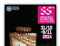 55th Thessaloniki International Film Festival