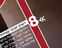 7 Nights - Magazine Cover Design