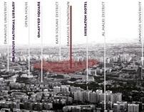 Damascus Uptown 2050